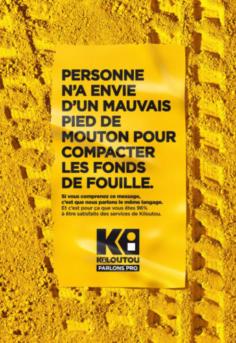 Kiloutoucampagnecom2-png-jpg