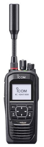 ICOM – IC-SAT100-jpg