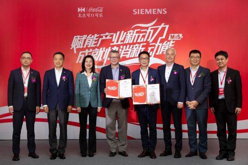 Siemens DIVisuel1Partenariat Swire Coca-Cola-Mai2021-jpg