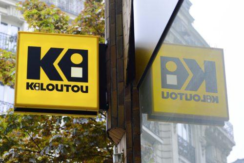 Agence Kiloutou